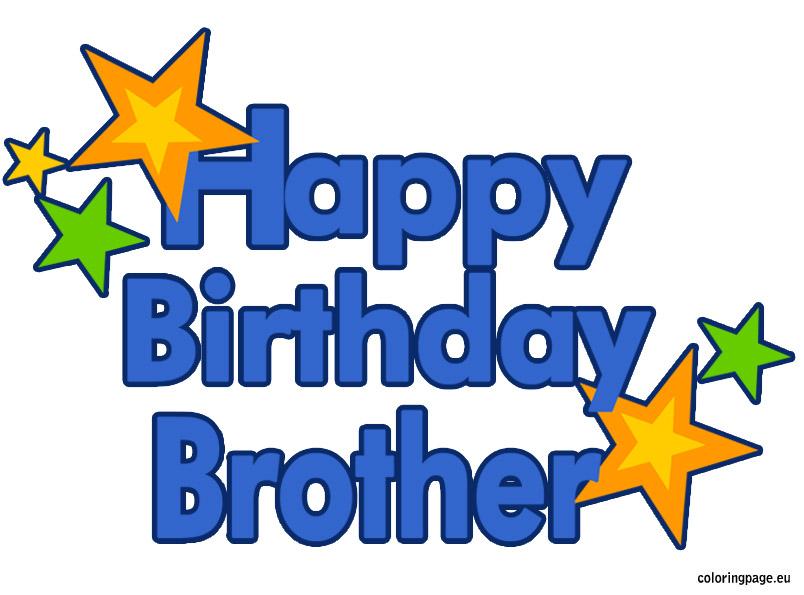 happy birthday brother clipart - photo #1