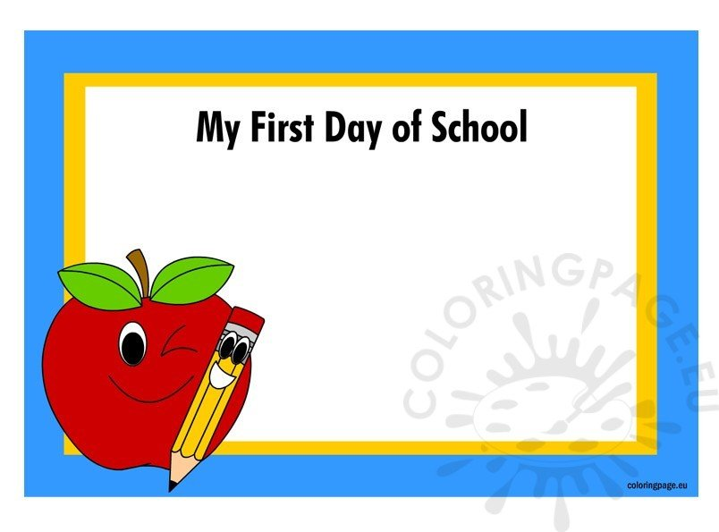 certificate-first-day-of-school