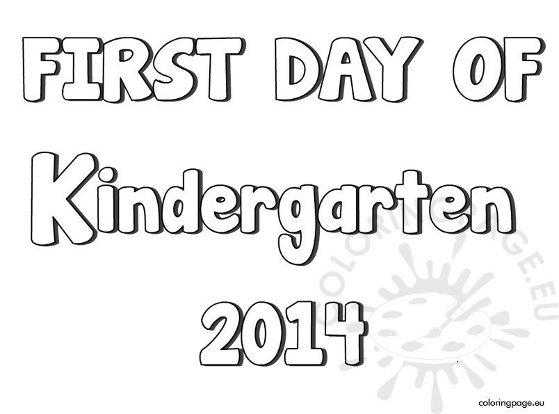 first-day-kindergarten-2014