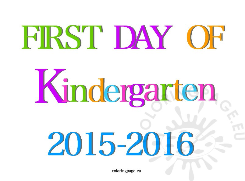 first-day-kindergarten-2015-2016