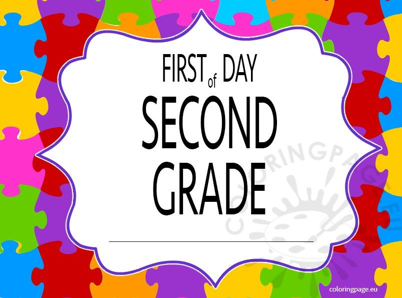 first-day-second-grade