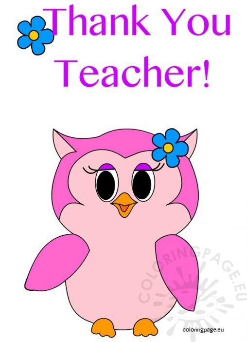 thank you teacher essays