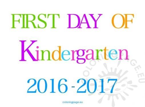 first-day-kindergarten-2016-2017