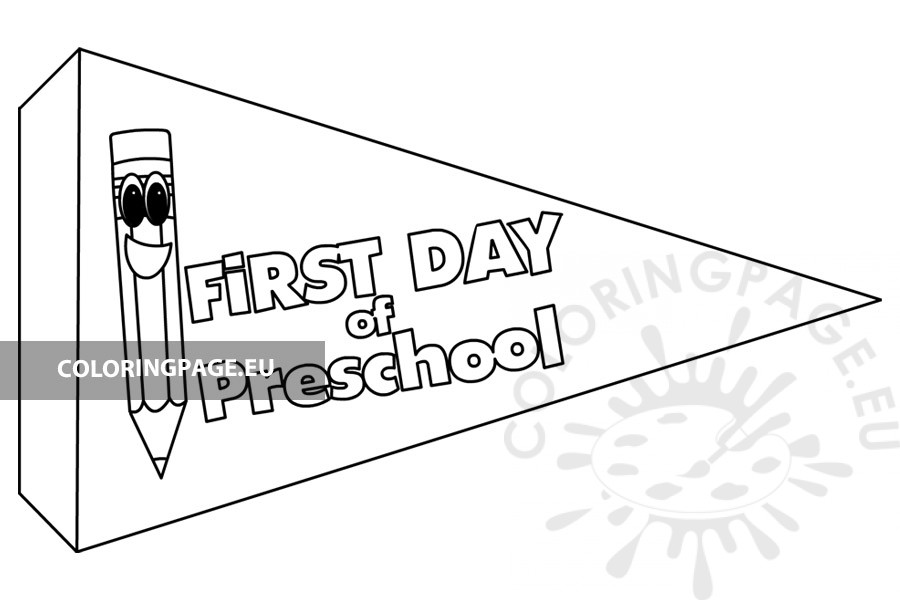 First Day Of School Pennant Printable Coloring Page